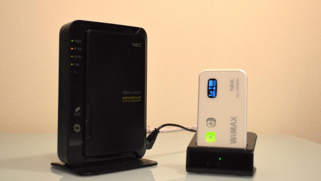 WiMAX室内で電波弱い!を解決! | azpek.asia