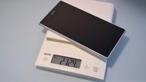 Xperia Z Ultra SOL24 (2)