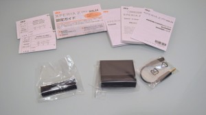Xperia Z ultra SOL24 accessories