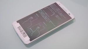 au Smartphone Isai LGL22 (5)