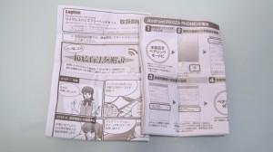Logitech LBT-MPHS05 bluetooth headset manual
