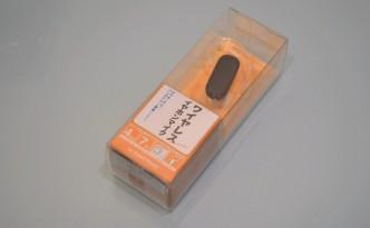 Logitech LBT-MPHS05BK Package