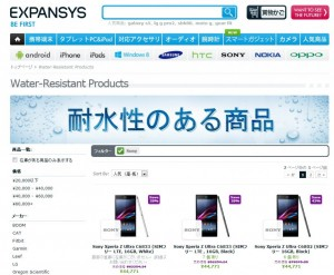 XPERIA Z ULTRA C6833 and C6802 at Expansys Store