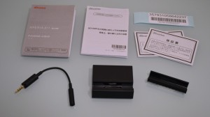 Xperia Z1 f SO02f accessories