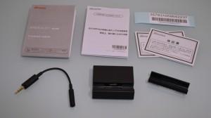 Xperia Z1 f SO02f accessories