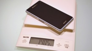 Xperia Z1 f weight