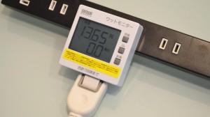 Elecom power tap T-SLK-2620 (12)