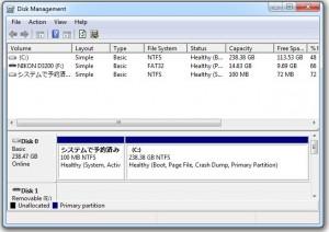Disk_management