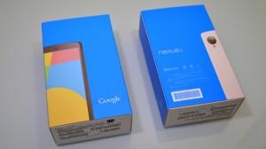 LG_nexus5_review_smartphone_package (1)