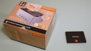 Package_of_KURO-DACHI-CLONE-U3 (2)
