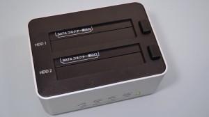 review_of_KURO-DACHI-CLONE-U3 (1)