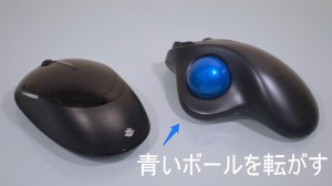 M570t and attached mouse