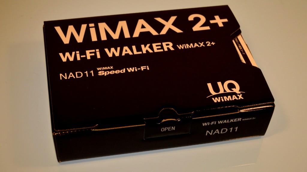 NEC NAD11のパッケージデザイン