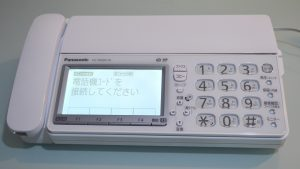 panasonic_fax_kx-pd600dl_review-14