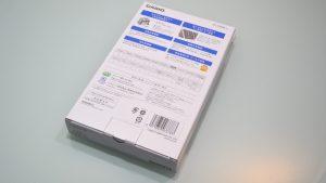 CASIO JS-20DB-Nのパッケージ裏面