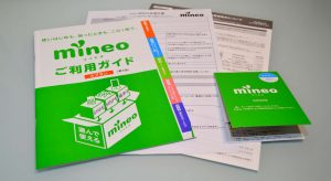 mineo_documents_and_sim_ delivered (2)